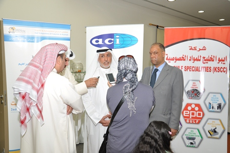 2nd Symposium of Concrete in kuwait 2013